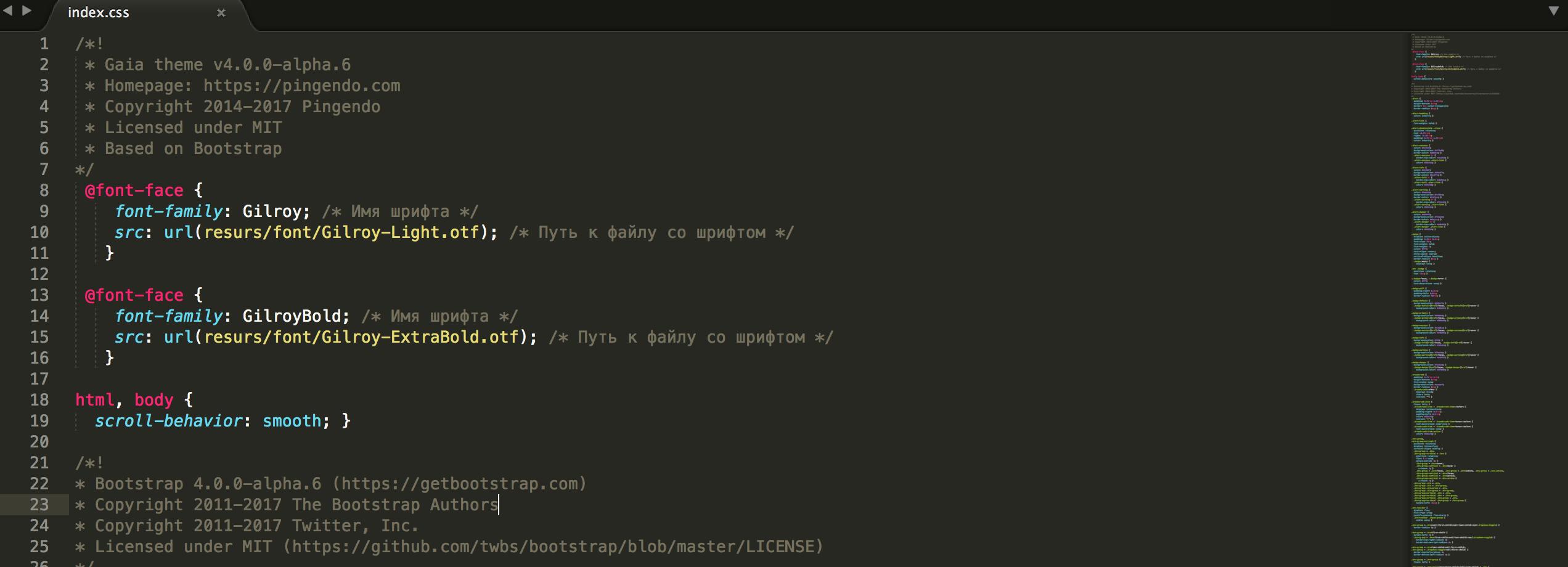 code site