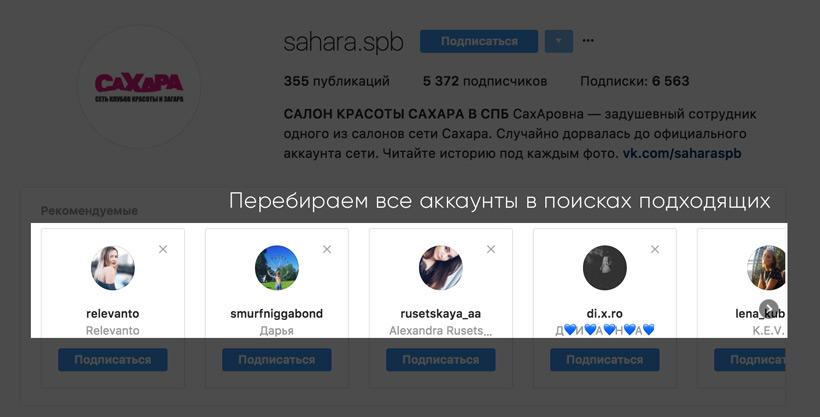 poluchit-mnogo-podpischikov-v-instagrame