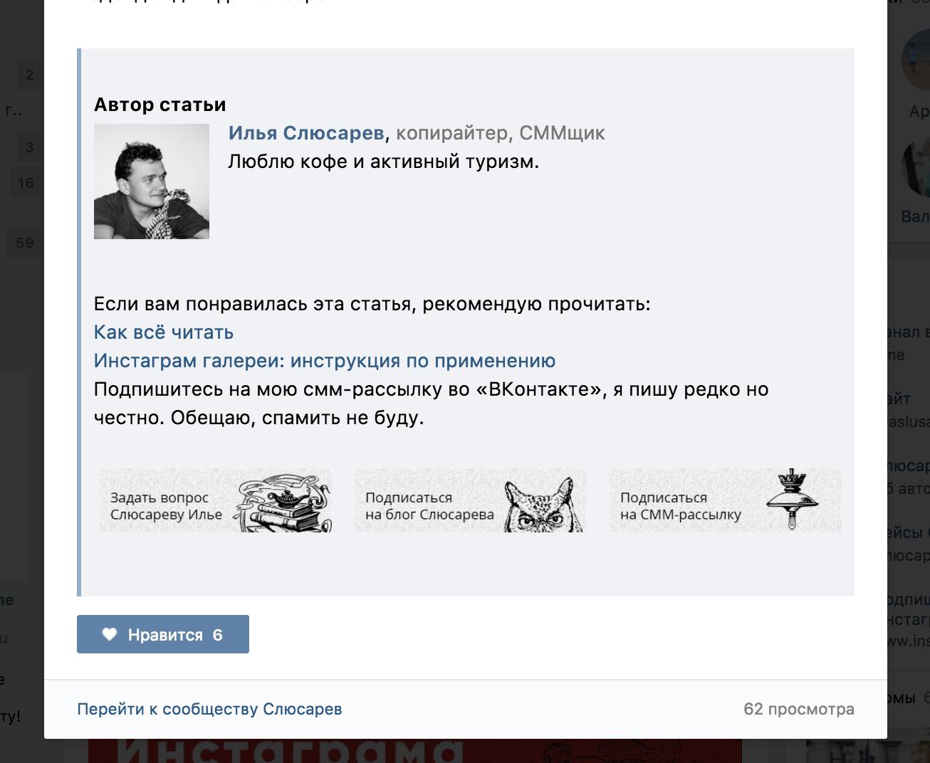 poluchit-podpischikov-s-pomoshchyu-kontent-marketinga