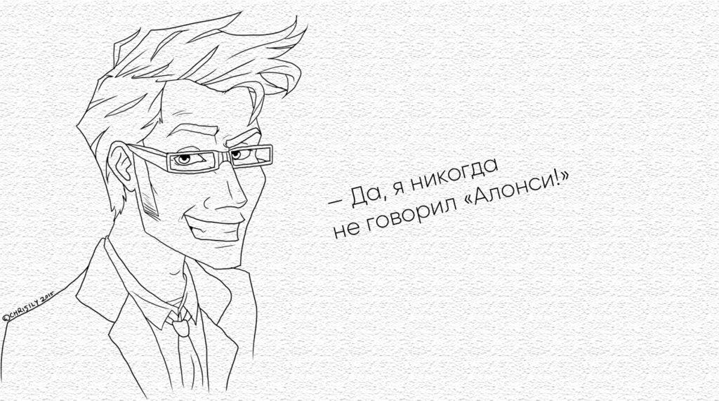 в чем рисует ментальные карты Слюсарев Илья