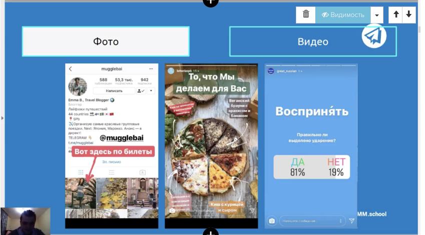 Мастер-класс Инстаграм Историй — какой контент делать в историях